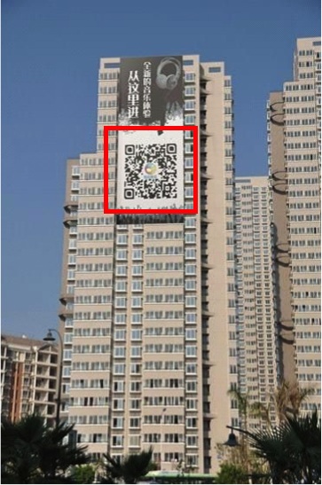 qr-code-on-building